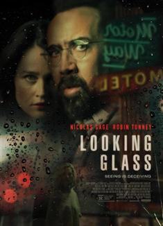 窺鏡/Looking Glass