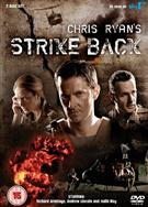反擊第1-4季/Strike Back Season 1-4