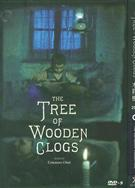 木屐樹/The Tree of Wooden Clogs
